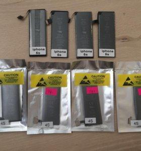 Аккумуляторы iPhone 4S/5S