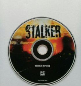 Сталкер диск