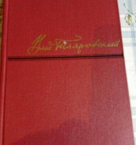 Гиляровский - сочинения 4 тома