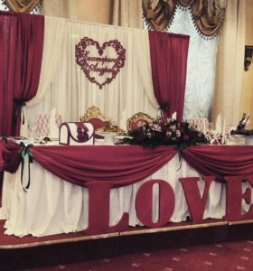 Оформление и декор на свадьбу