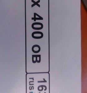 Гос.номер Х 400 ОВ 163