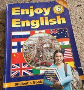 Англиский язык