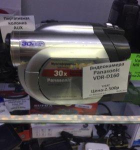 Видеокамера Panasonic VDR-160