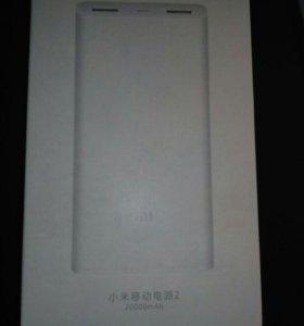 Xiaomi mi power bank 2 20000