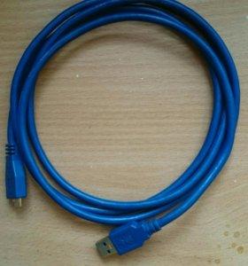 Кабель micro USB-B - USB 3.0 синий VCOM