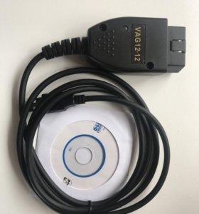 VAG 12.12 (VCDS) HEX