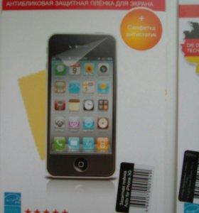 Пленка на iPhone 3G(s)