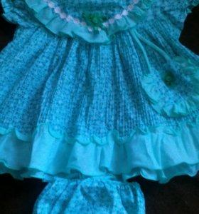 Платье б. У