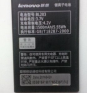 АКБ для смартфона