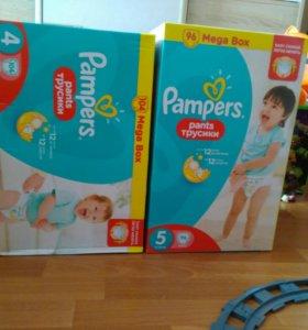Подгузники трусики Pampers pants 4 ,5