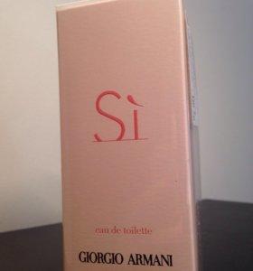 Giorgio Armani Si оригинал