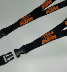 Мото лента KTM ктм на шею для ключей