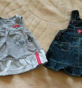 Пакетом вещи для девочки