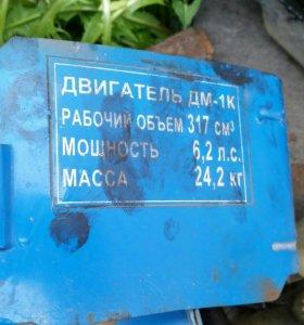 Двигатель мотоблока нева 2мк