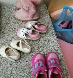 Детские вещи, ботиночки
