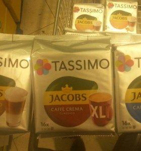 Продам кофе для кофе машины Тассимо