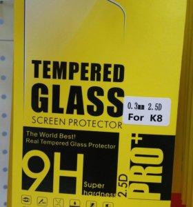 Защитное стекло LG K8