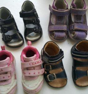 Продам детскую обувь !