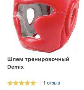 Боксёрские шлема