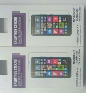 Защитное стекло lumia 550