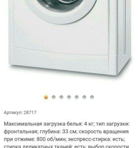 Стиральная машина INDESIT IWUB 4085 CIS