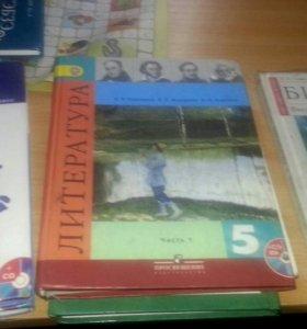 Учебники за 5класс в идеальном состоянии