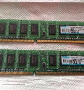 Оперативка DDR 3