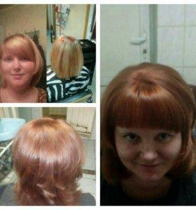 Услуги мастера парикмахера