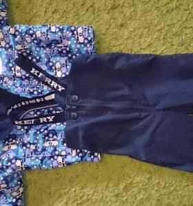 Комплект раздельный куртка и штаны Kerry