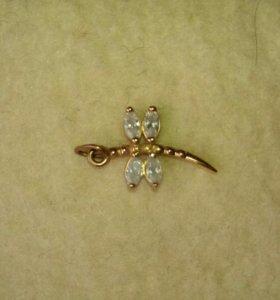 Золотой кулон (подвеска золотая Стрекоза)
