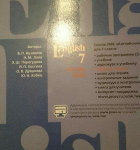 Рабочая тетрадь по английскому языку за 7класс