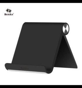 Держатель-Подставка для телефона ,планшета