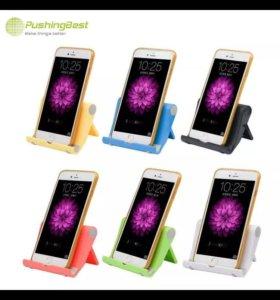 Держатель-Подставка для смартфонов, планшетов.