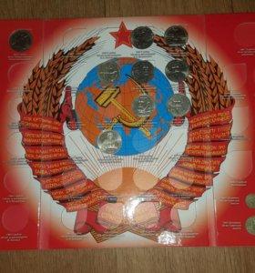 Юбилейные монеты СССР в альбоме планшете