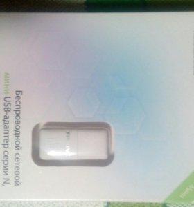 Беспроводной сетевой USB-адаптер серии N