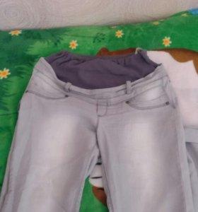 Продаются джинсы для беременных