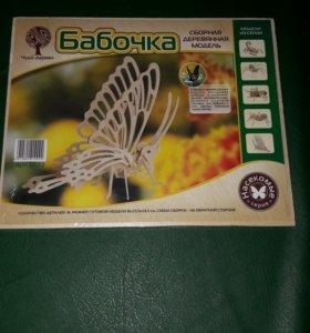 Деревянная модель бабочки