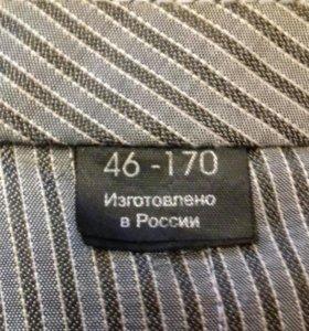 Мужской костюм 46 размер