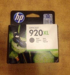 Картридж HP 920 XL