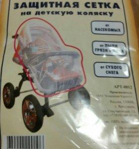 Сетка москитная на детскую коляску