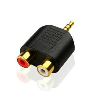 3.5 мм Штекер 2 rca Splitter Аудио Кабель