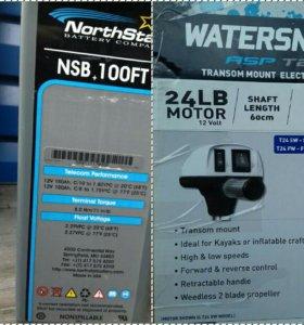 Электромотор + аккумулятор для лодки.