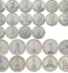 28 монет комплекте бородино