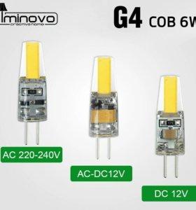 СВЕТОДИОДНАЯ Лампа G4 AC/DC 12 В 220 В Диммер 6 Вт