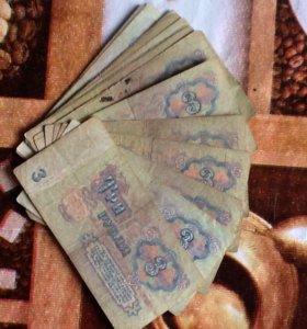 Деньги из прошлого