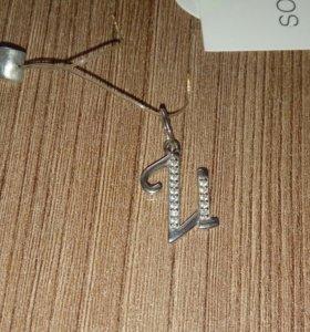 Серебряная подвеска буква И