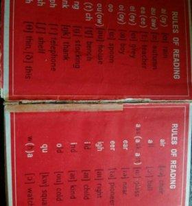 Старые учебники по английскому языку.