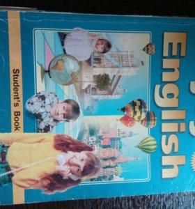 Учебник по английскому языку 5-6 класс