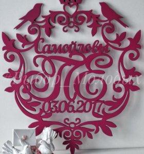 Монограмма/герб на свадьбу