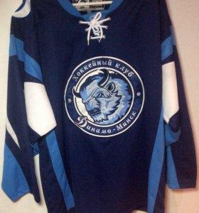 Хоккейный свитер (jersey) динамо Минск